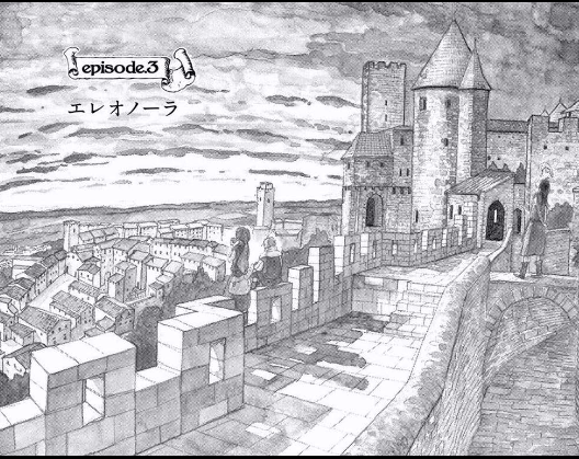人 マロニエ 騎士 王国 の の 七